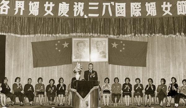 5.-本會於清平戲院慶祝婦女節,由何賢先生致詞。(1963)