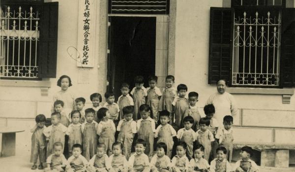 5.-本會自1952年開設第一間托兒所
