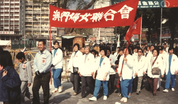 7.-組織參加公益金百萬行-(1987)